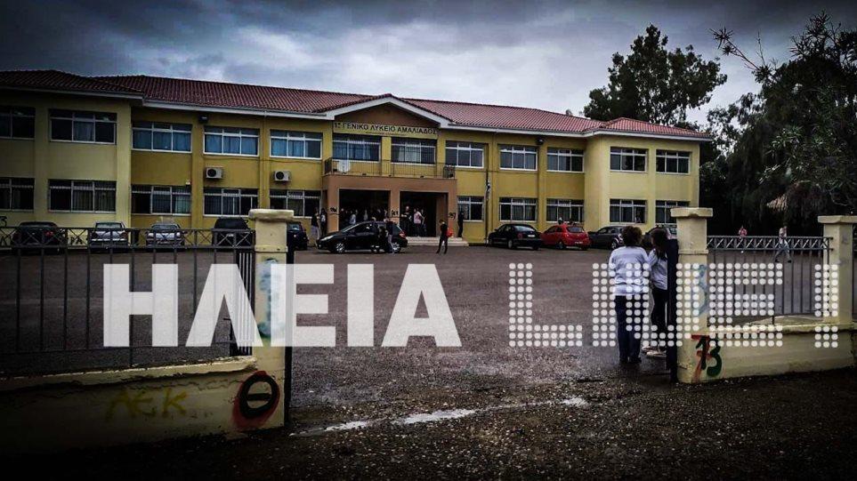 Αμαλιάδα: Παραδόθηκε στην αστυνομία ο μαθητής που μαχαίρωσε συμμαθητή του! (ΒΙΝΤΕΟ)