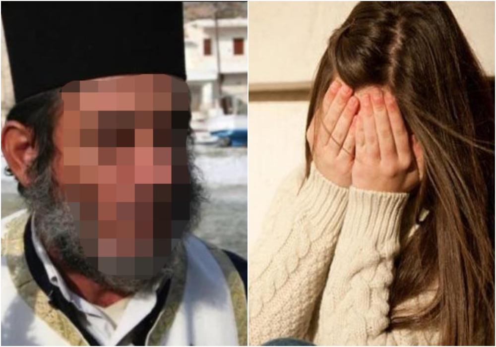Εξέλιξη – σοκ για τον κατηγορούμενο ιερέα στη Μάνη: Διαγνώστηκε με σεξουαλικώς μεταδιδόμενο νόσημα!