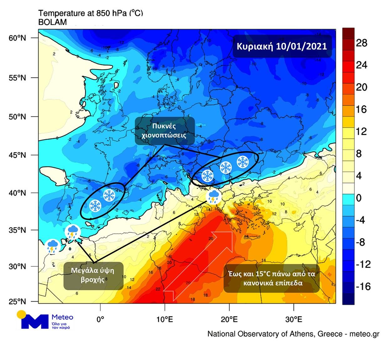 """Ο καιρός """"τρελάθηκε"""" στην Ευρώπη: Θερμή """"εισβολή"""" στην Ελλάδα, χιόνια στην Ιβηρική Χερσόνησο"""