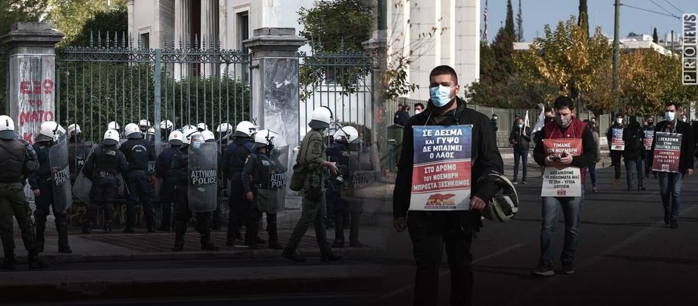 Έγινε η πορεία του ΚΚΕ για το πολυτεχνείο – Δεν τους ενόχλησε κανείς – Την 28η Οκτωβρίου προσήγαγαν δεκάδες πολίτες!