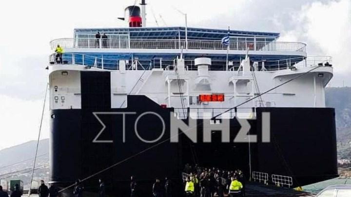 Μεταναστευτικό: Έφυγαν τα ΜΑΤ από τη Λέσβο – Καταγγελία Γερακαράκου για χειρονομίες λιμενικών (ΒΙΝΤΕΟ)