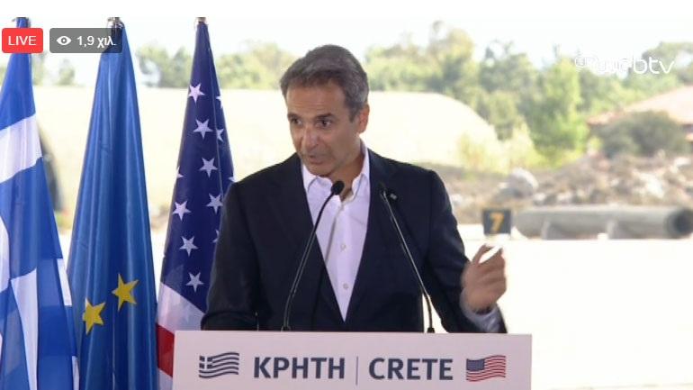 Κοινές δηλώσεις Μητσοτάκη-Πομπέο: Στο καλύτερο σημείο οι σχέσεις Ελλάδας-ΗΠΑ