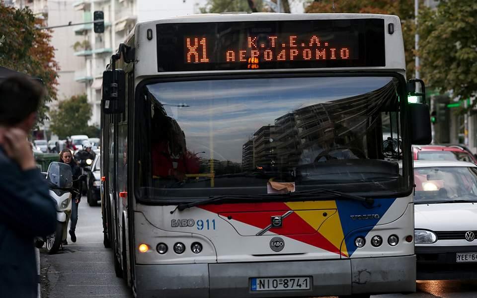 Θεσσαλονίκη: Διπλασιάζονται τα δρομολόγια λεωφορείων που οδηγούν σε κοντινές παραλίες