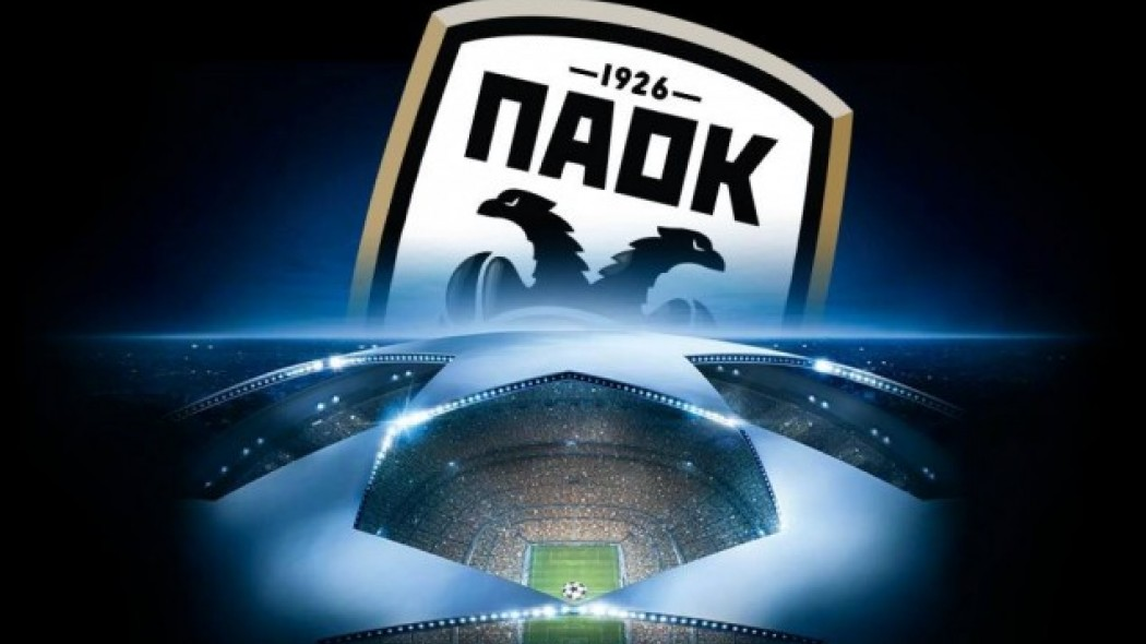 Ο κύβος ερρίφθη! Μέσα από το Open TV η πρώτη «μάχη» του ΠΑΟΚ απέναντι στον Άγιαξ!