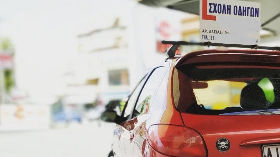 Κορωνοϊός: Με μάσκες, γάντια και ανοιχτά παράθυρα οι εξετάσεις οδήγησης