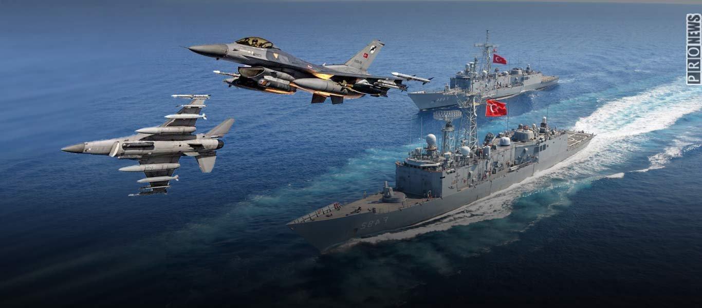 Αποπλέει ο τουρκικός Στόλος για ναυτικό αποκλεισμό της Σύρτης – Η Άγκυρα εμπλέκει για πρώτη φορά & αεροπορικές δυνάμεις!