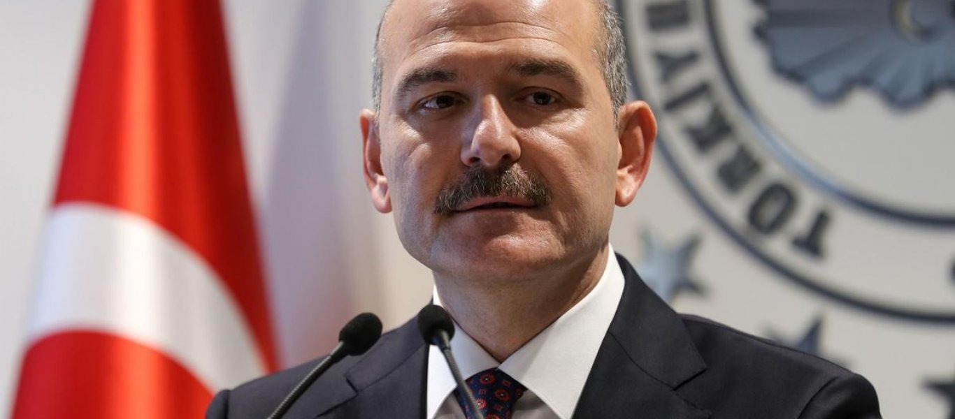 Τούρκος ΥΠΕΣ σε αξιωματικούς του τουρκικού Στρατού: «Θα κατακτήσουμε τον κόσμο – Δεν περιμένουν αυτό που έρχεται»