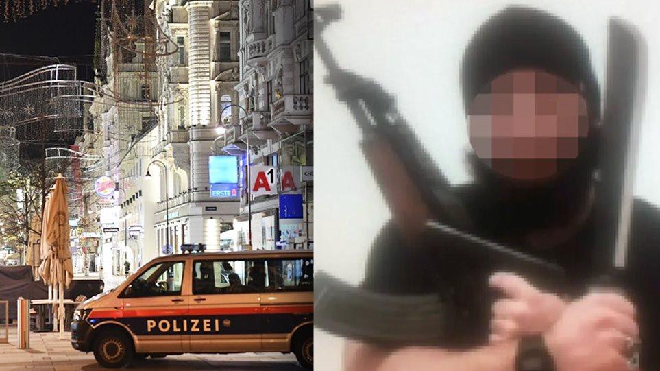 Επίθεση στη Βιέννη: Τζιχαντιστής του ISIS ο ένας από τους δράστες – Πέντε νεκροί! (ΦΩΤΟ&ΒΙΝΤΕΟ)