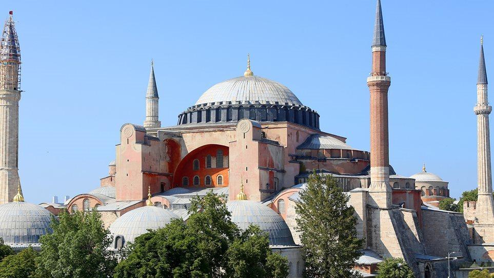 Κομισιόν για Αγιά Σοφιά: Δεν πρέπει να χρησιμοποιείται για να τρέφεται η διαμάχη μεταξύ των θρησκειών!