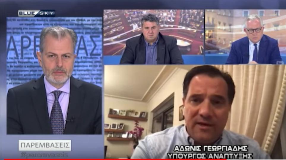 Κορωνοϊός: Ο Άδωνις Γεωργιάδης κλείνει όλες τις εισπρακτικές εταιρείες! (ΒΙΝΤΕΟ)