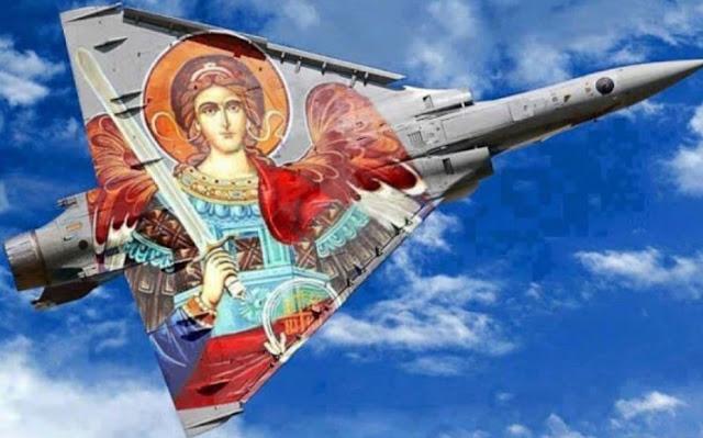 ΖΗΤΩ η ΠΟΛΕΜΙΚΗ μας ΑΕΡΟΠΟΡΙΑ! Γιορτάζει σήμερα μαζί με τον Αρχάγγελο προστάτη της Μιχαήλ! (ΒΙΝΤΕΟ)