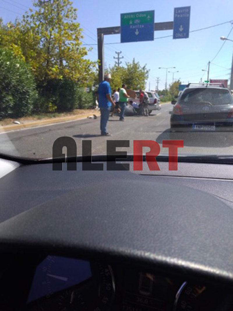 ΣΟΒΑΡΟ ΤΡΟΧΑΙΟ πριν λίγο στη λεωφόρο Σπατών πριν τα ΓΛΥΚΑ ΝΕΡΑ! Ένας σοβαρά τραυματίας (ΦΩΤΟ ALERT)
