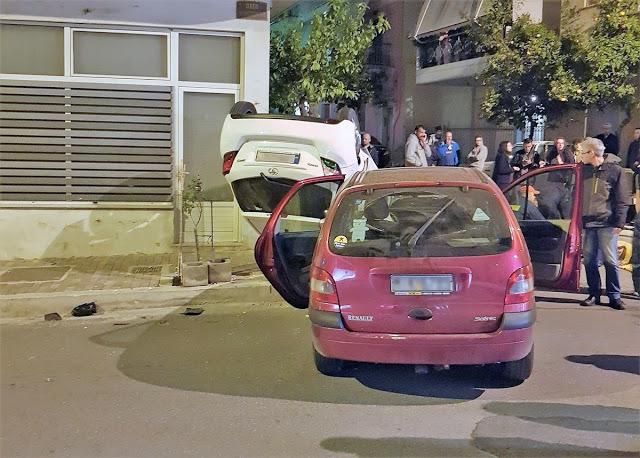 Καρμανιόλα ο δρόμος έξω από το κλειστό γυμναστήριο του Βύρωνα! (pic)