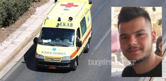 Θρήνος στον Αλμυρό: Νεκρός σε τροχαίο 22χρονος οπλίτης