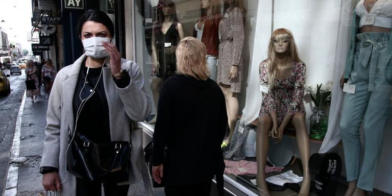 Αρση μέτρων: Ποια καταστήματα ανοίγουν τη Δευτέρα -Οι όροι και οι προϋποθέσεις