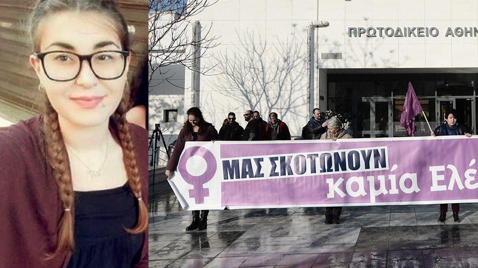 Ξέσπασε η μητέρα Τοπαλούδη στη δίκη: Δολοφόνοι, εγώ θα σας πάρω τη ζωή… (ΦΩΤΟ)
