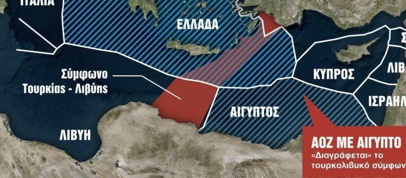Η συμφωνία της Αθήνας με Κάιρο για ΑΟΖ: «Σφάξιμο» 10% στην Κρήτη, 50% στην Ρόδο και 100% σε Καστελόριζο!