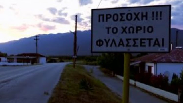 Παίρνουν το ΝΟΜΟ στα χέρια τους οι Έλληνες στο Κιλκίς! Αποφασίζουν σήμερα ΠΕΖΕΣ ΠΕΡΙΠΟΛΙΕΣ! Παρενοχλούν ανήλικες Ελληνίδες οι μετανάστες!
