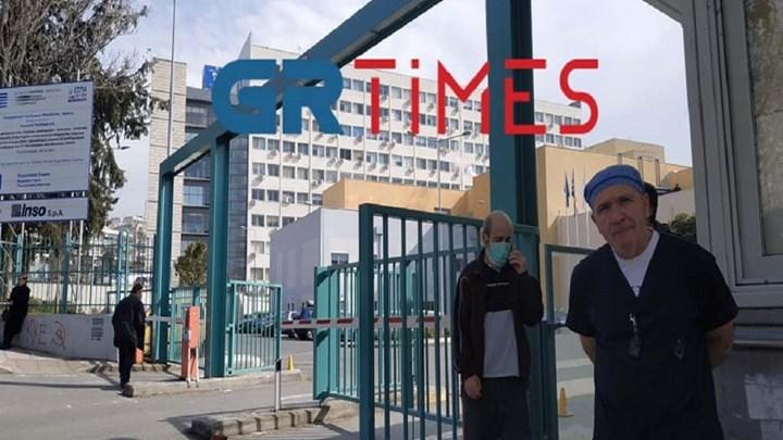 Κορονοϊός: Δύο νέα ύποπτα κρούσματα στη Θεσσαλονίκη