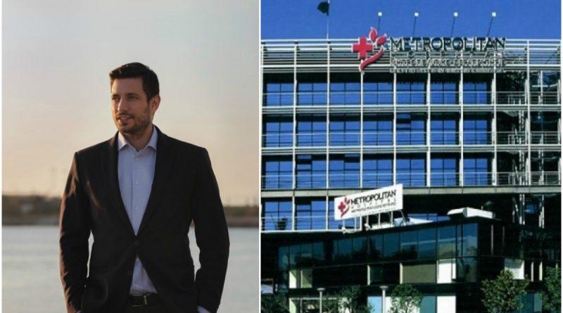 Κώστας Κυρανάκης: Επιτυχής η επέμβαση στον ώμο που έκανε στο Μetropolitan Hospital!