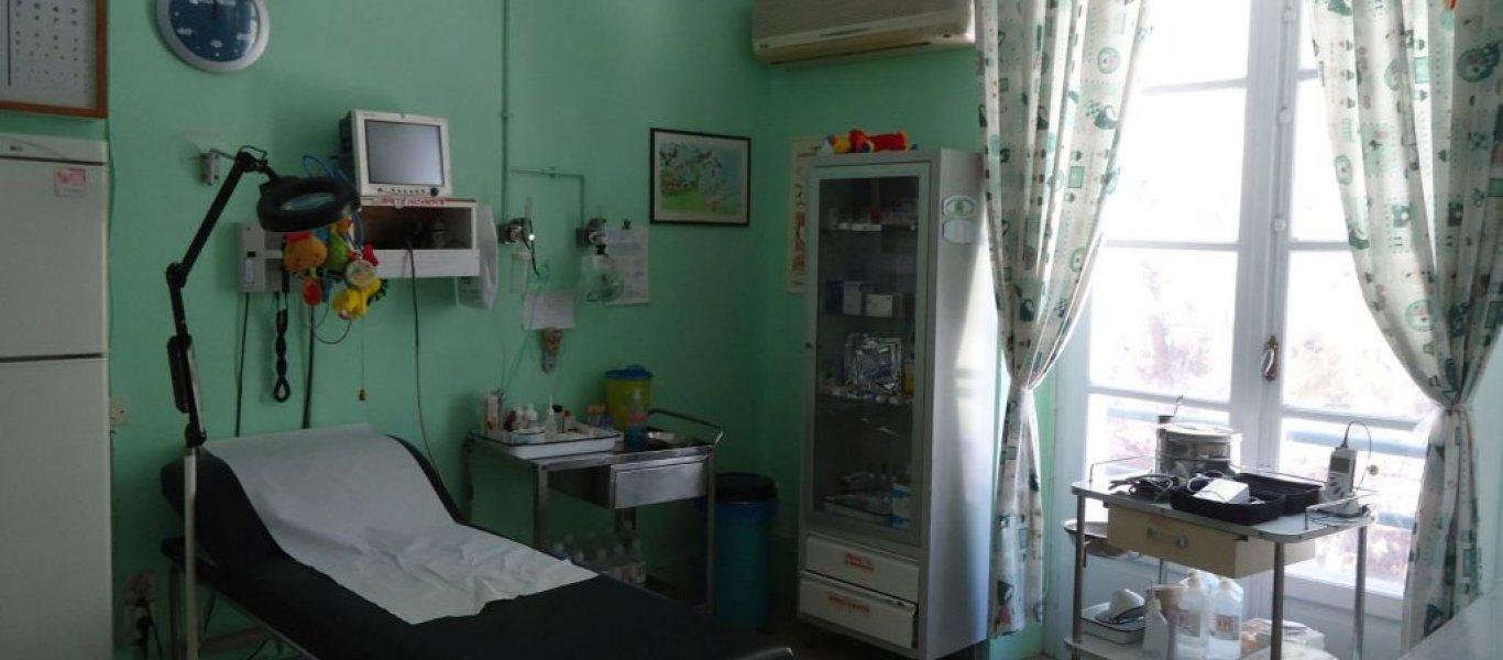 Αλλοδαποί παράνομοι μετανάστες «έγδυσαν» το νοσοκομείο της Λέρου: Πήραν από κλιματιστικά έως πιεσόμετρα