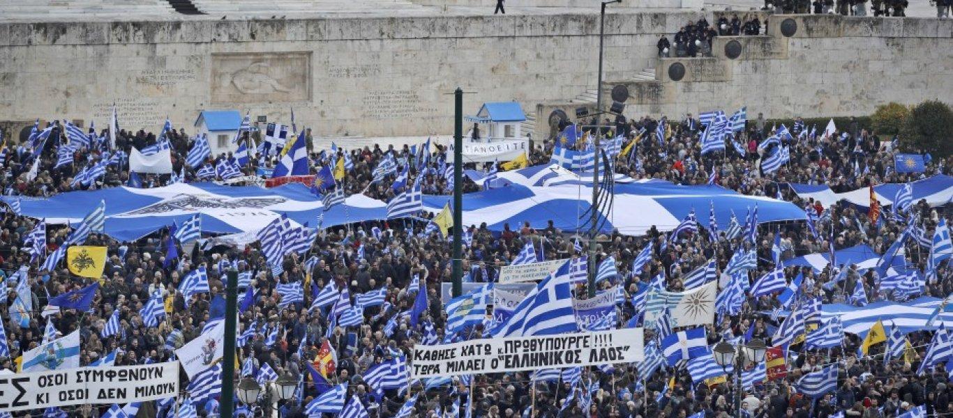 Ενόψει συμφωνίας παραίτησης εθνικών δικαιωμάτων με Τουρκία & νέου μνημονίου «απαγορεύουν» τις δημόσιες διαμαρτυρίες!