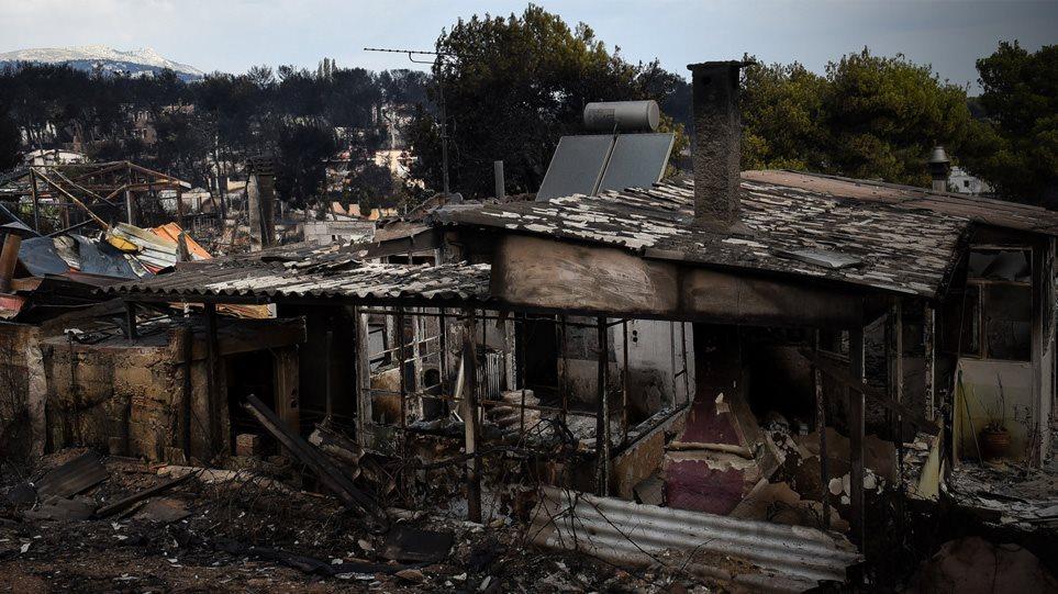 Φωτιά στο Μάτι: Διώξεις για κακούργημα ζητά ο ανακριτής!