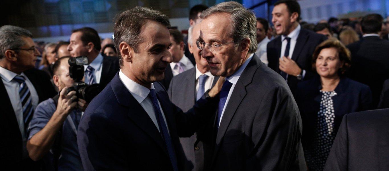 «Εμφύλιος» στη ΝΔ: Απάντηση Α.Σαμαρά σε Γ.Γεραπετρίτη – Υπενθύμισε πως ο Κ.Μητσοτάκης του χρωστάει! – Έρχονται εκλογές;