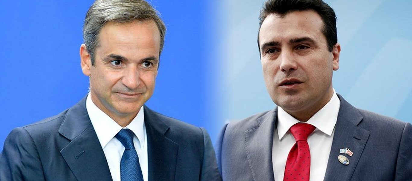 Τα Σκόπια ζητούν την κατάργηση του βασικού όρου των Πρεσπών: Θέλουν να αποκαλούνται «Μακεδονία» & όχι «Βόρεια Μακεδονία»