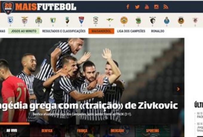 Δεν το πιστεύουν οι Πορτογάλοι: «Τραγωδία – Τούμπα της Μπενφίκα στη Θεσσαλονίκη»