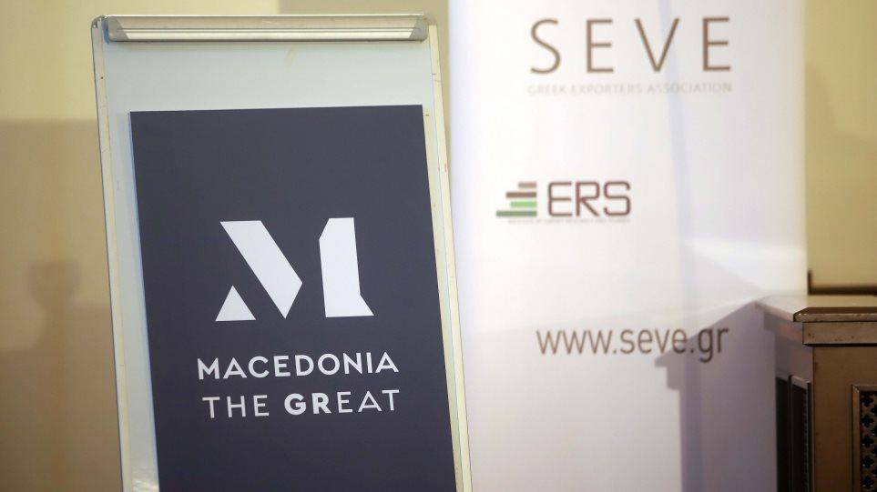 «Μ»: Αυτό είναι το σήμα για τα μακεδονικά προϊόντα! (φωτο&βιντεο)