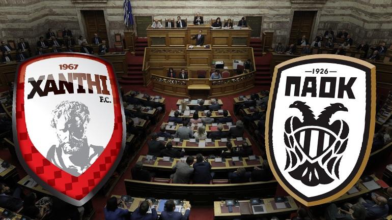 """Γύρισαν την πλάτη στον ΠΑΟΚ οι βουλευτές της Β. Ελλάδας! ΥΠΕΡψηφίστηκε η τροπολογία! Δύο διαρροές από τη ΝΔ! """"ΟΧΙ"""" από ΣΥΡΙΖΑ και ΕΛΛΗΝΙΚΗ ΛΥΣΗ! (ΑΝΑΛΥΤΙΚΟΣ ΠΙΝΑΚΑΣ)"""