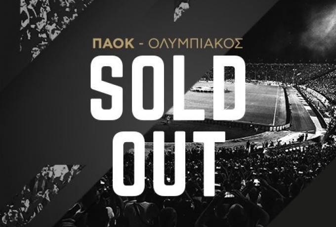 «Καμίνι» η Τούμπα – Sold out με Ολυμπιακό!