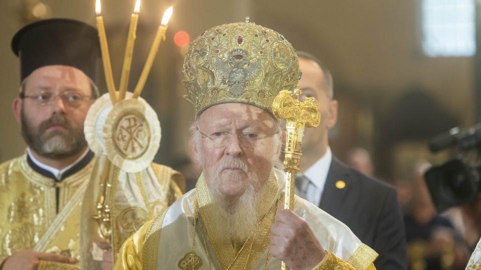 Οικουμενικός Πατριάρχης: Αν η Αγιά Σοφία γίνει τζαμί, εκατομμύρια Χριστιανοί θα στραφούν κατά του Ισλάμ!