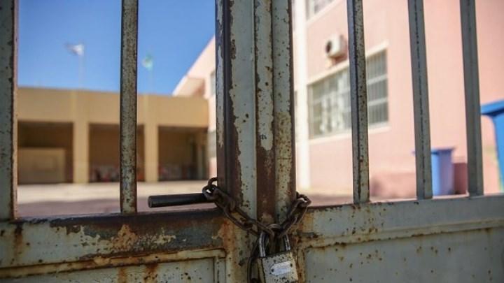 Πτολεμαΐδα: Κλείδωσαν το σχολείο για …τριήμερο και άφησαν μέσα μαθητές, καθηγήτρια και καθαρίστρια!