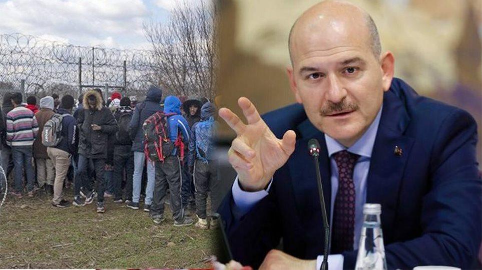 Τούρκος ΥΠΕΣ: Οι μετανάστες θα ξαναπάνε στα ελληνοτουρκικά σύνορα μόλις τελειώνει η πανδημία με τον κορωνοϊό! (βιντεο)