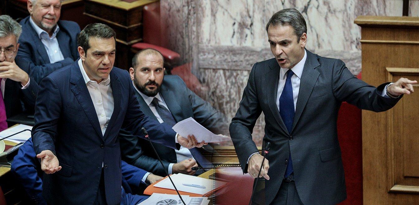 ΝΕΑ ΔΗΜΟΣΚΟΠΗΣΗ! Τα ΠΟΣΟΣΤΑ των κομμάτων και οι ΔΗΜΟΦΙΛΕΙΣ υπουργοί! ΔΕΙΤΕ τι λένε οι πολίτες για ελληνοτουρκικά και μεταναστευτικό! (φωτο)