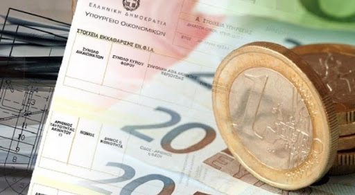ΕΠΙΣΤΡΟΦΗ ΠΡΟΚΑΤΑΒΟΛΩΝ ΦΟΡΟΥ: μια σπουδαία ώθηση στην Ελληνική οικονομία!
