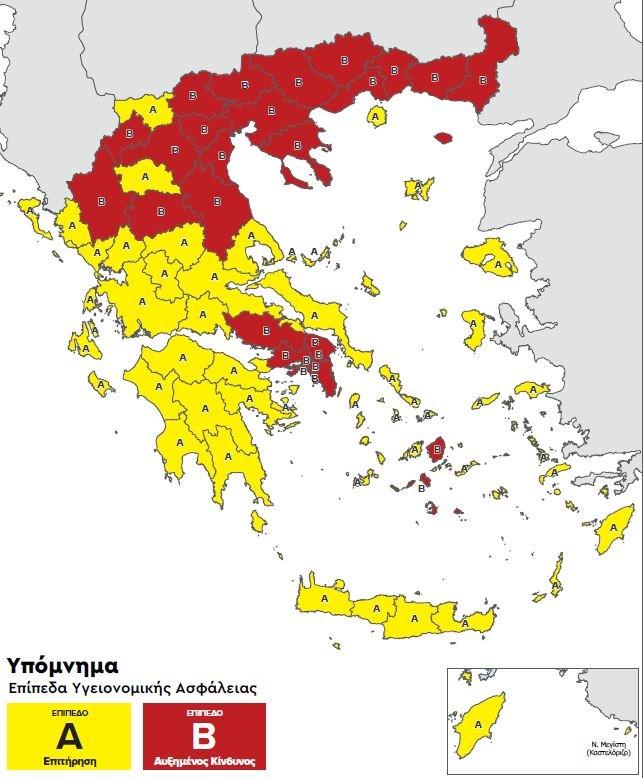 Ο νέος χάρτης υγειονομικής ασφάλειας: Οι 27 «κόκκινες» περιοχές – Όλα τα νέα μέτρα!
