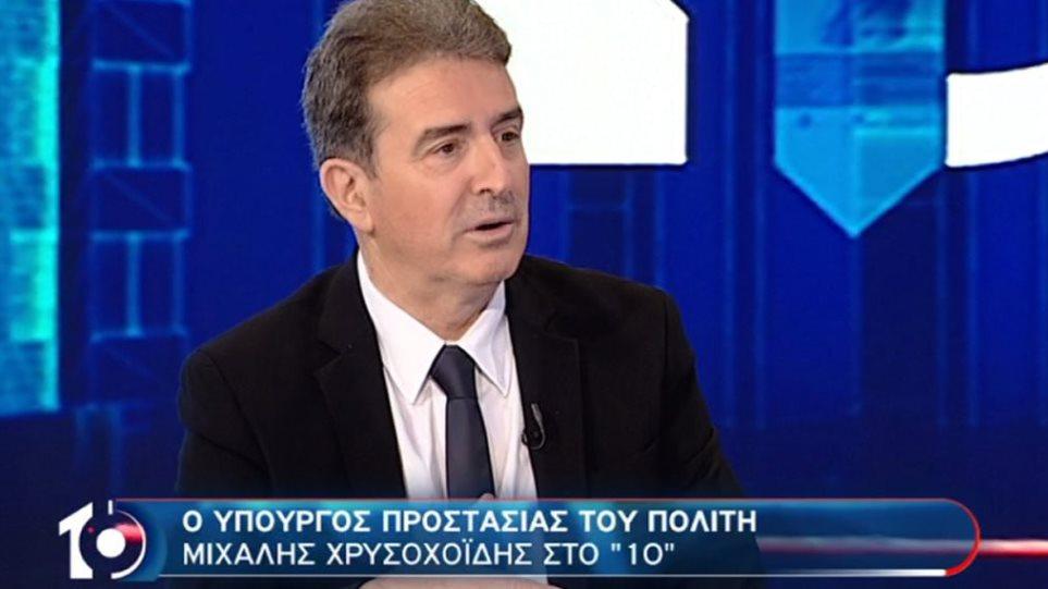 Χρυσοχοΐδης: Παιδιά πλουσίων οικογενειών μέσα στις καταλήψεις!