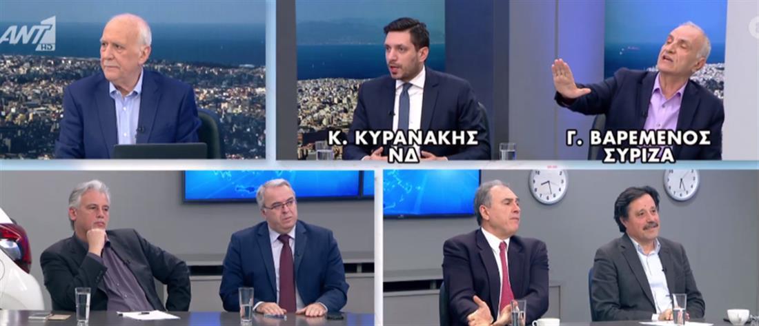 Άγρια κόντρα Κυρανάκη – Βαρεμένου: Έισαι η ντροπή της χώρας και κάνεις προπαγάνδα για τον Ερντογάν! (ΒΙΝΤΕΟ)