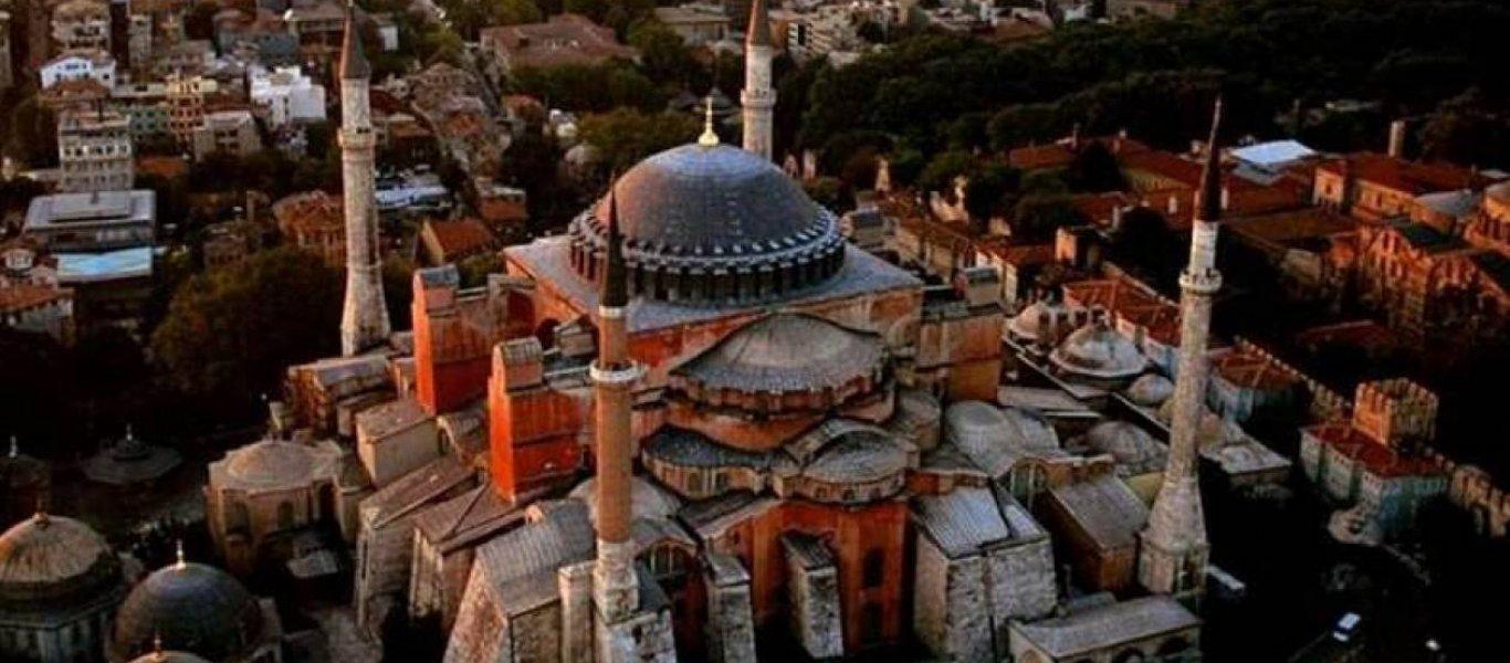Η Άγκυρα ετοιμάζει προβοκάτσια για την επέτειο της Άλωσης της Πόλης: «Κατακτήστε την Αγία Σοφία κάντε την τζαμί»