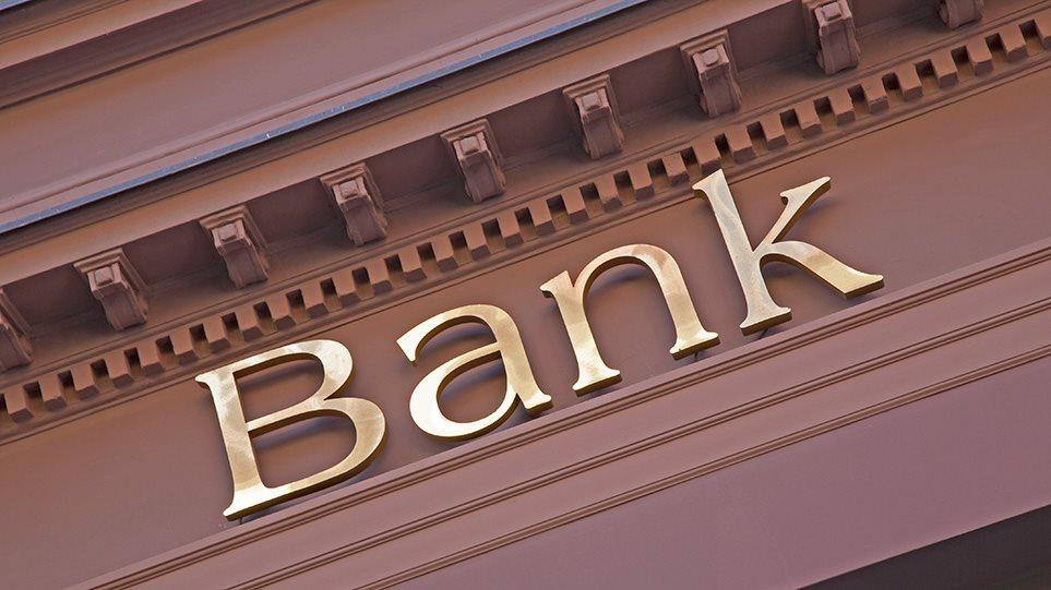 Έφοδος Επιτροπής Ανταγωνισμού στις τράπεζες: Έψαξαν μέχρι και τις τσάντες των τραπεζιτών!