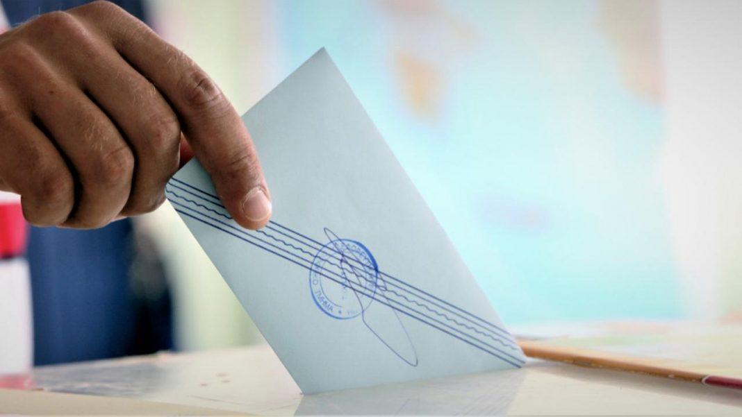 Σε δημόσια διαβούλευση το νομοσχέδιο για τις εκλογές – Τι αλλαγές φέρνει!