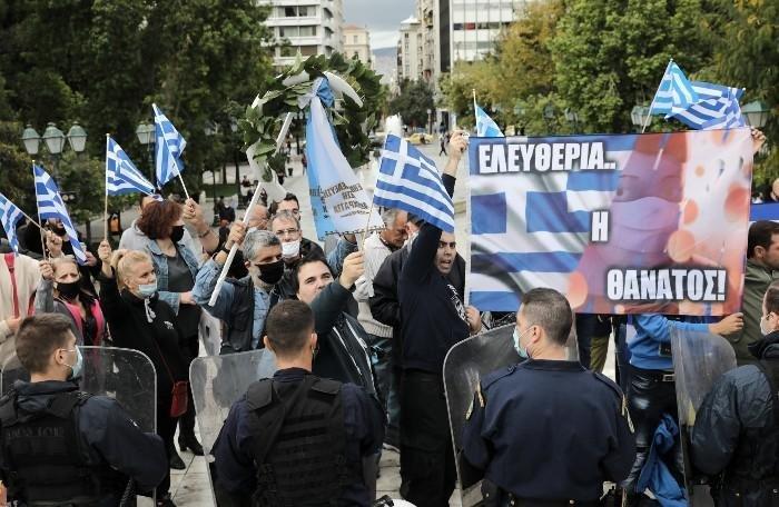 Ο κόσμος του Όργουελ: Συλλήψεις πολιτών σε Αθήνα και Θεσσαλονίκη που θέλησαν να τιμήσουν την επέτειο της 28ης Οκτωβρίου!