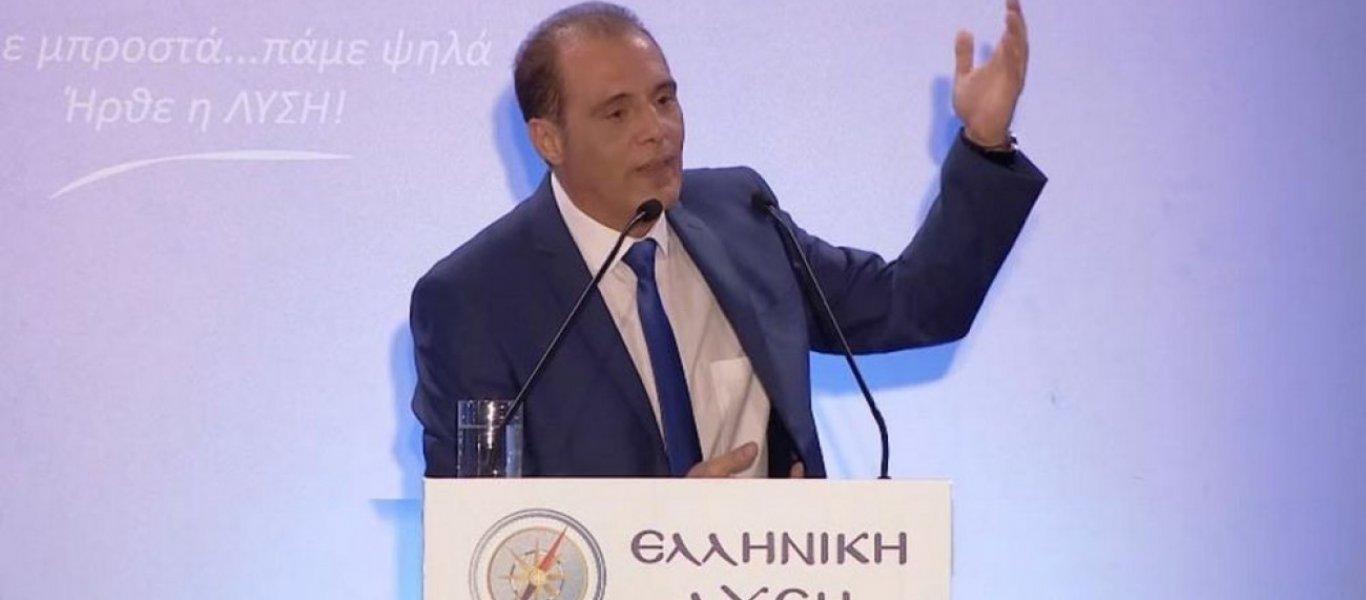 Ελληνική Λύση για την υποκίνηση επεισοδίων στα νησιά από τις ΜΚΟ: «Μέχρι χθες η κυβέρνηση έκανε πως δεν ήξερε»