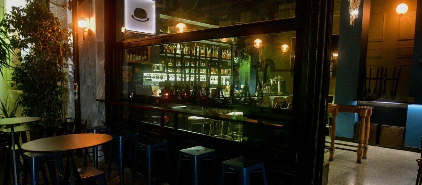 Κορωνοϊός: Κλείνουν σήμερα τα μεσάνυχτα μπαρ και εστιατόρια στην Αττική – Το τέλος της εστίασης