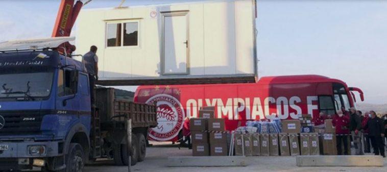 Συνεχίζεται η προσφορά του ΟΛΥΜΠΙΑΚΟΥ στους σεισμόπληκτους της Θεσσαλίας