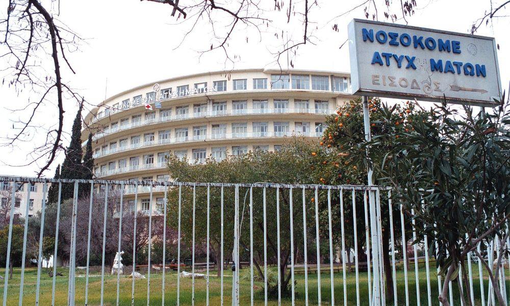 ΣΕΙΣΜΟΣ στην Αθήνα: Τρία άτομα εξακολουθούν να νοσηλεύονται