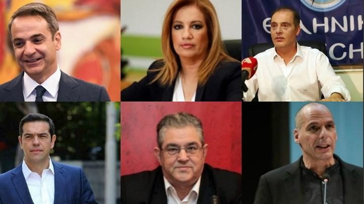 Face App: Οι έξι πολιτικοί αρχηγοί – Πώς θα είναι στα γεράματα! (φωτο)